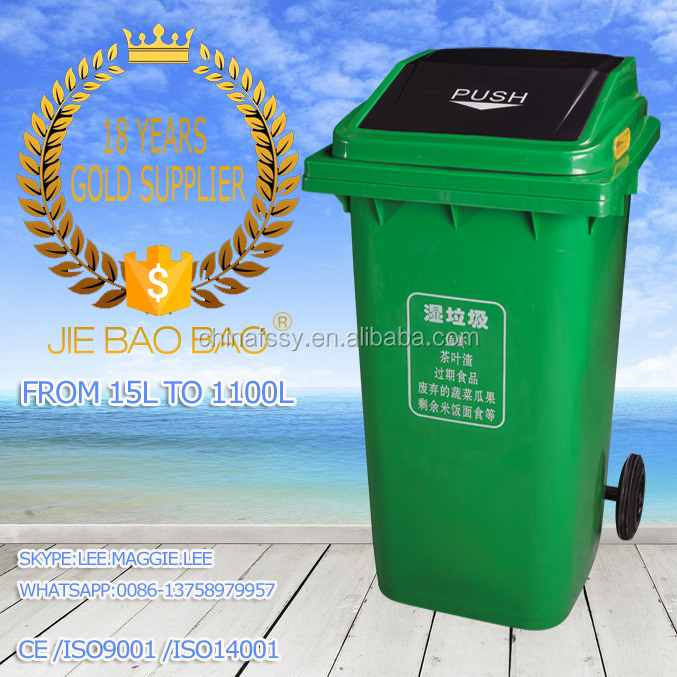 JIE BAOBAO! FACTORY MADE HDPE 240L OUTSIDE PLASTIC SWING TOP BACKET RECYCLABLE