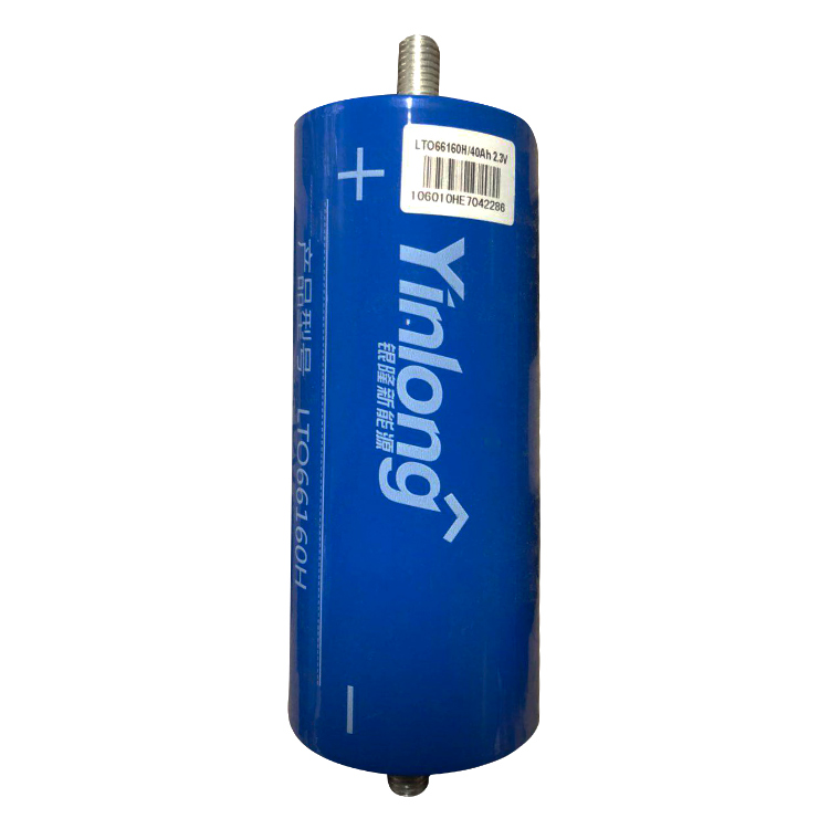 New LTO <strong>battery</strong> 2.3 v40AH LTO 66160H lithium titanate <strong>battery</strong> 66160 2.3v40ah lto