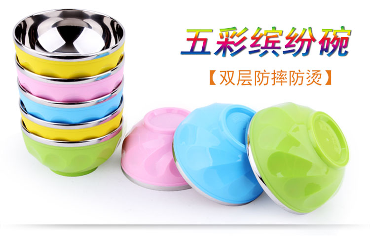 Beautiful Noodle Bowl Stainless Steel Food Bowl Lily Bowl with Multicolor