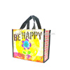 HAPPY BRITHDAY promotion cute shopping bag