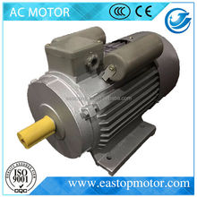 CE Approved YC cooling tower motor for washing machine with aluminum housing