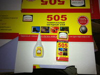super glue cyanoacrylate adhesive 505