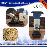 10% prices discount biomass pellet machine for make wood pellet by factory