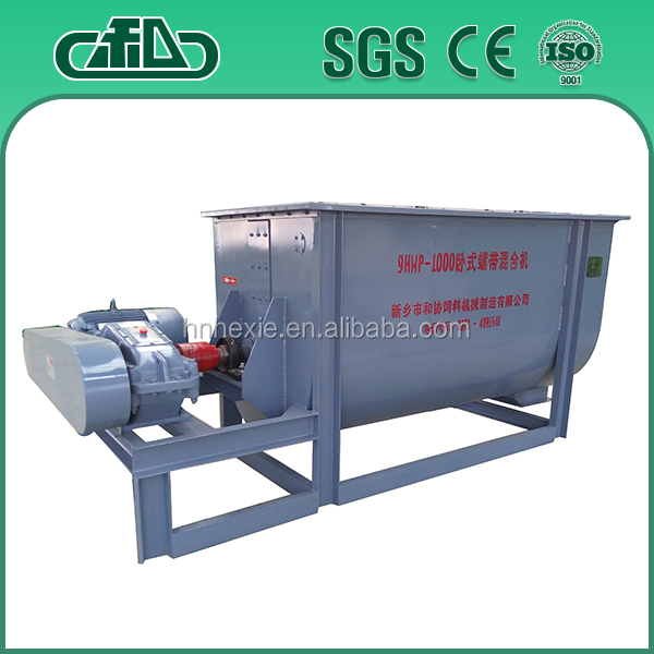 2016 Hot sale!!!CE approved poultry cattle feed /chicken feed mixing machine