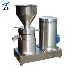 grinding nuts cocoa bean fruits etc Apply in laboratory food industry chemical industry.