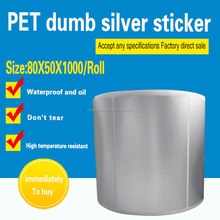 Cheap Christmas Wax Seal Label,Silver Barcode Label,Rolls 80X50MM PET Silver Labels In Trade
