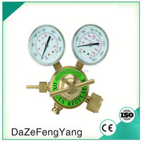 Bull Nose Oxygen Regulator For Oxygen Container