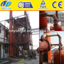 Biodiesel fuel plant for sale with CE ISO 9001 certificate