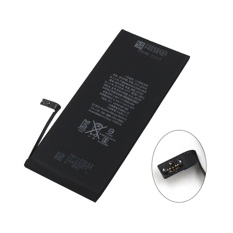 For iphone 7p battery  (3).jpg