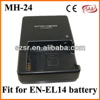 For Nikon D3200 Digital Camera Battery Charger MH-24