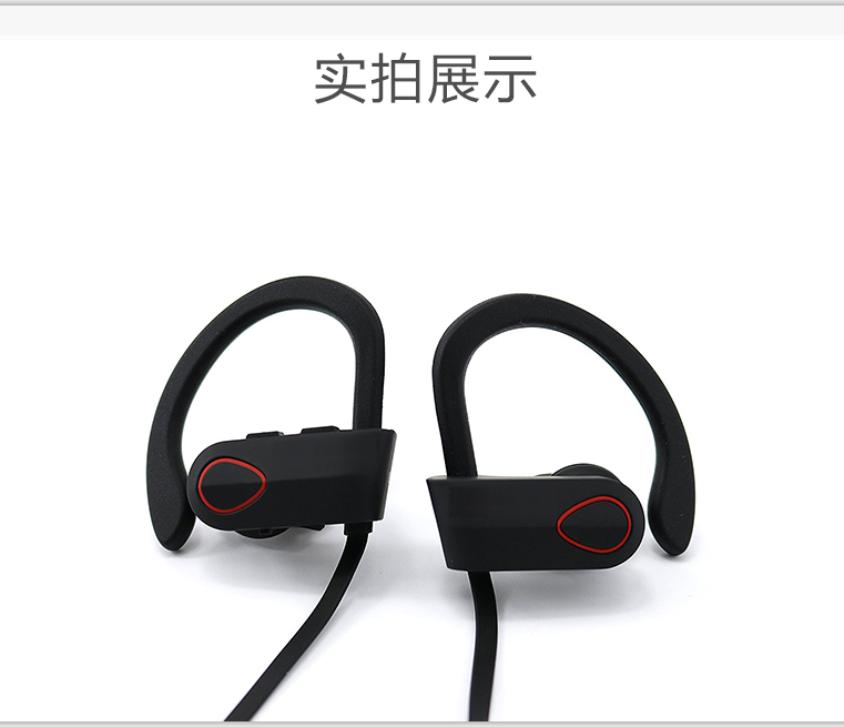 New Best Stereo Bluetooth Headphone, Wireless 5.0 Bluetooth Headset,U9 waterproof Bluetooth earphone