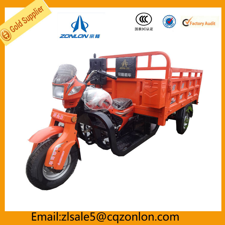 Cheap 150cc Cargo Tricycle Three Wheel Motorcycle For Sale