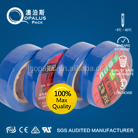 PVC Pipe Wrapping Tape Vinyl Electrical Tape
