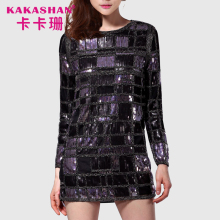 Heavy Sex Party Women Long Sleeve Sequin Dress Malaysia Online