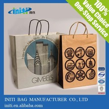 2015 best sell recyclable paper bag supplier malaysia