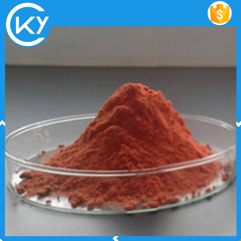 High quality Methyl Red/Acid Red 2 CAS 493-52-7