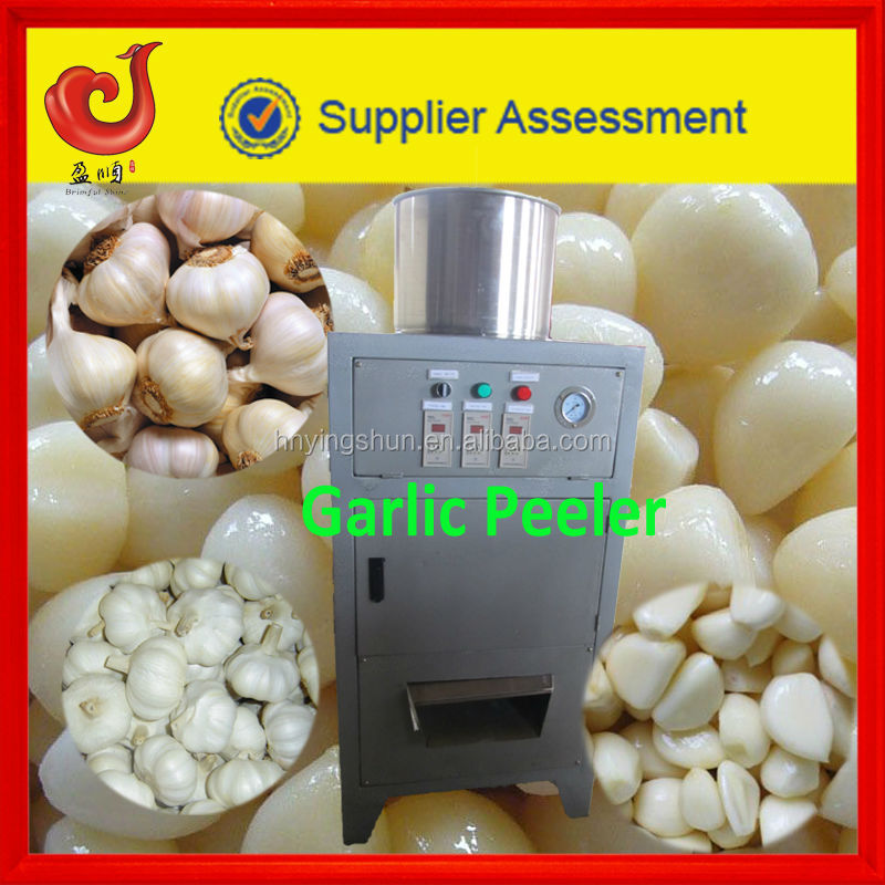 Trade Assurance stainless steel automatic dry garlic peeling machine/garlic peeling machine/dry garlic peeling machine