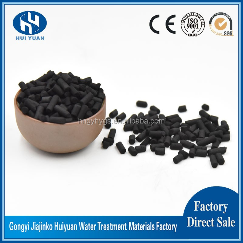 waste gas or water purification activated carbon price