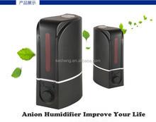 Aroma ultrasonic humidifier with anion