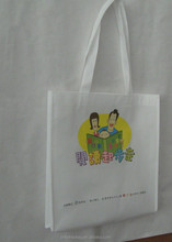 Designed one family printing Warm shopping bag