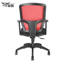 Inexpensive Office Furniture Armchair Red Desk Chair Stool With Wheels