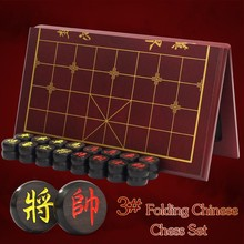 High Quality Chinese Chess Game Set with Wooden Chess pieces