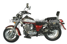 250cc chopper bike