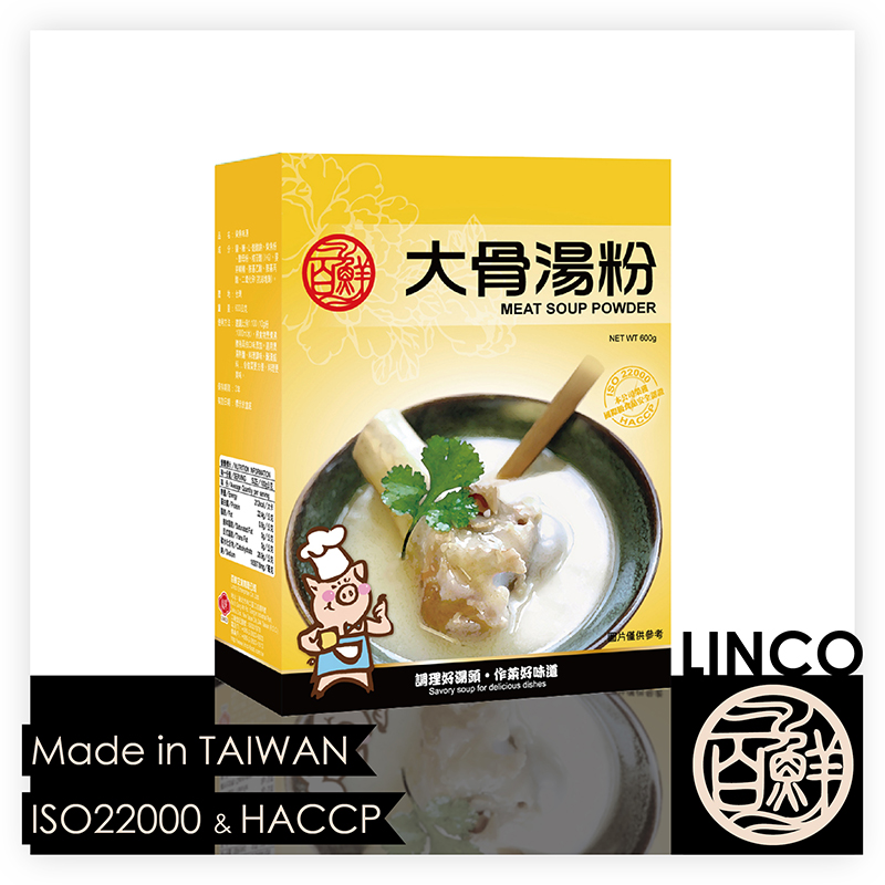 Taiwan Wholesale HACCP Meat Soup Powder Pork Bouillon Seasoning