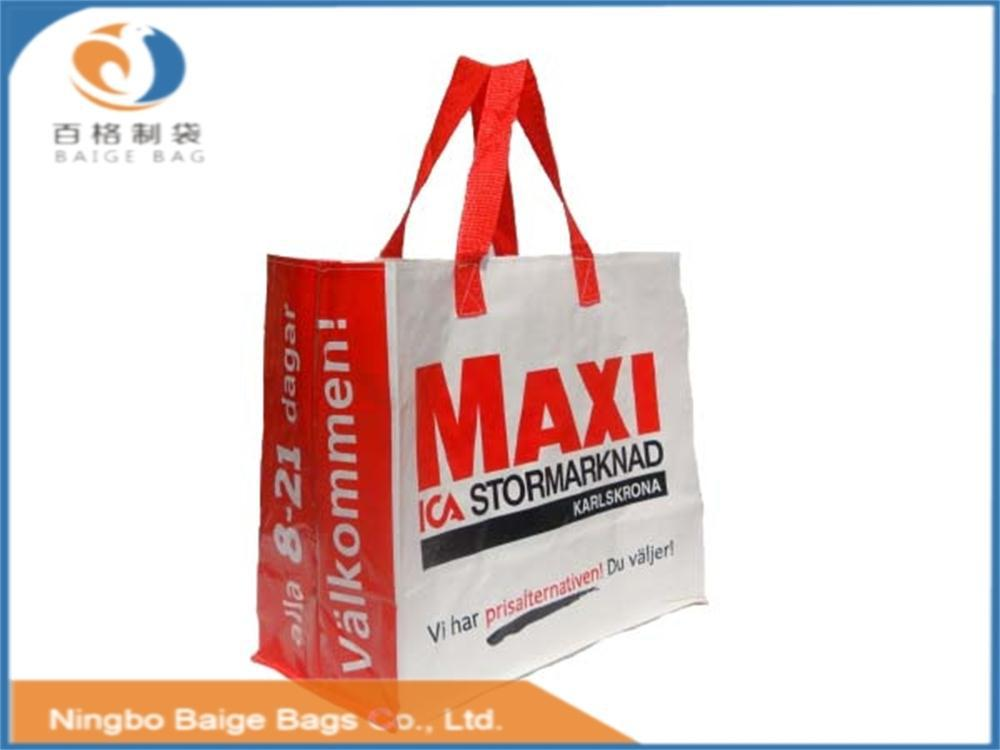 recycling eco friendly reusable foldling laminated non woven shopping bag