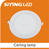 new products warm white natural white small panel light led