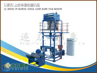 mini LDPE/LLDPE/HDPE film blowing machine