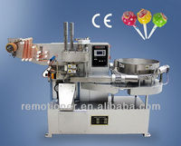 Single Twist Lollipop with stick Packaging Machine SWP150