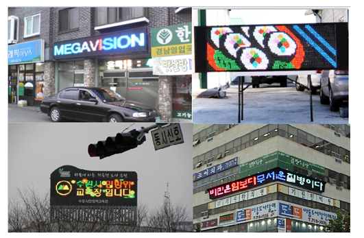 2017 best selling outdoor waterproof customized size P10 led display sign