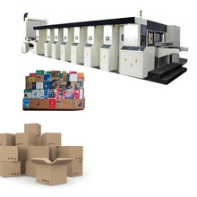 2015 High speed single facer corrugated cardboard making machine line