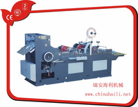 ZF780A automatic adhesive paper sealing envelope machine