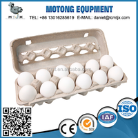 low price paper pulp molding egg packing cartons manufacturer
