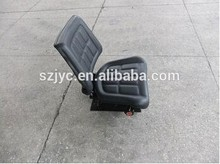 (YHF2-S46) PU Tractor Seat Vehicle Seat With Suspension