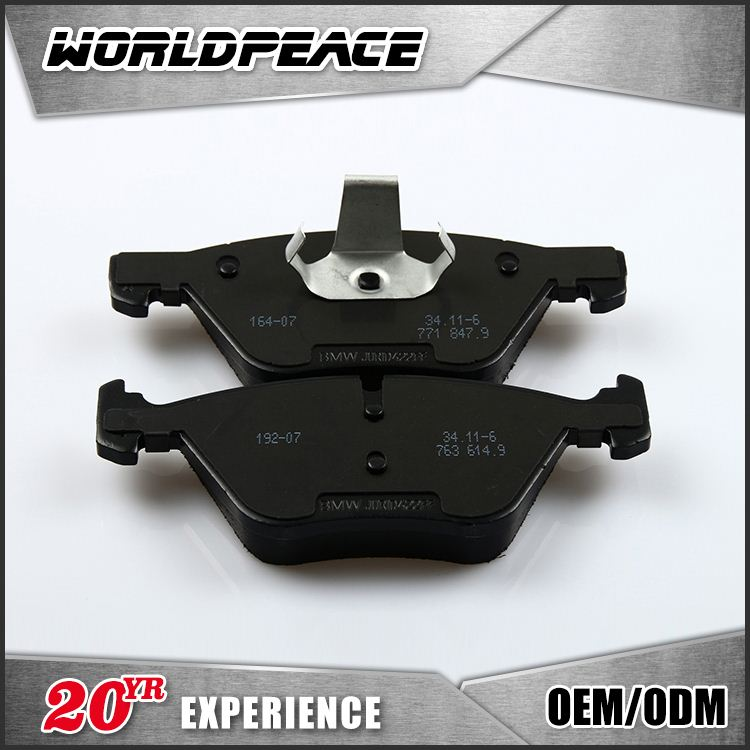 Reliable Wholesaler Low Dust Formula Brake Pad Assembly