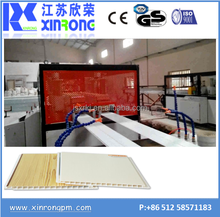 Xinrong PVC Ceiling Sheet Production Line