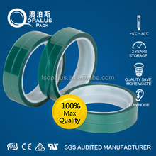 0.06/0.08mm 200 C Heat Resistance Masking Protection Silicone Adhesive Coated Green PET Single Sided silicone glue stick Tape