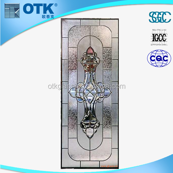 Hot sale 22*64 inch 554*249mm bathroom glass wall panel