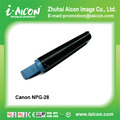 Compatible toner for Canon cartridges npg-28