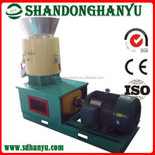 Homemade button price small flexible and multipurpose Pellet making machine