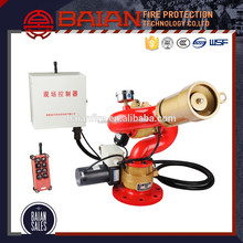 Fire fighting water monitor,remote control fire monitor
