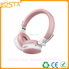 /product-detail/universal-stereo-wholesale-factory-price-dongguan-funny-4-2-bluetooth-headphones-60553892359.html