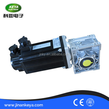24V 200W SERVO MOTOR WITH WORM GEAR FOR TRACKED ROBOT