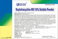 poultry antibiotics Oxytetracycline HCl Soluble Powder