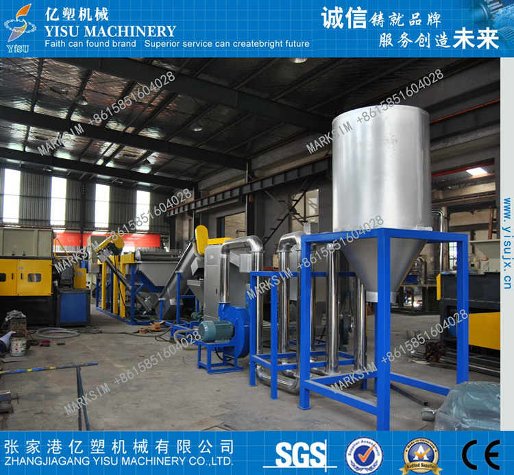 PP PE waste plastic film washing machine/agriculture film recycling line