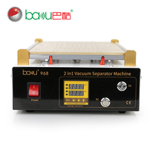 BAKU High Quality BK-968 Digital LCD Touch Screen Glass Separator Repair Machine With Working For Mobile Phone