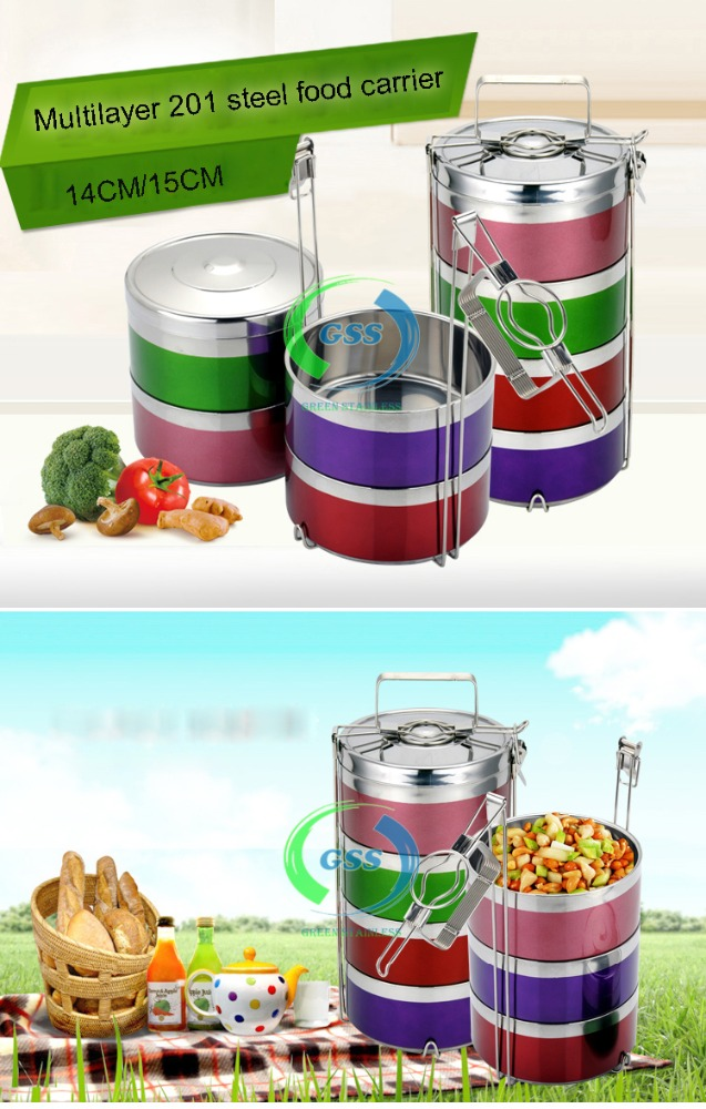 New design 2/3/4 layers stainless steel colorful keep warm food carrier/thermal tiffin lunch